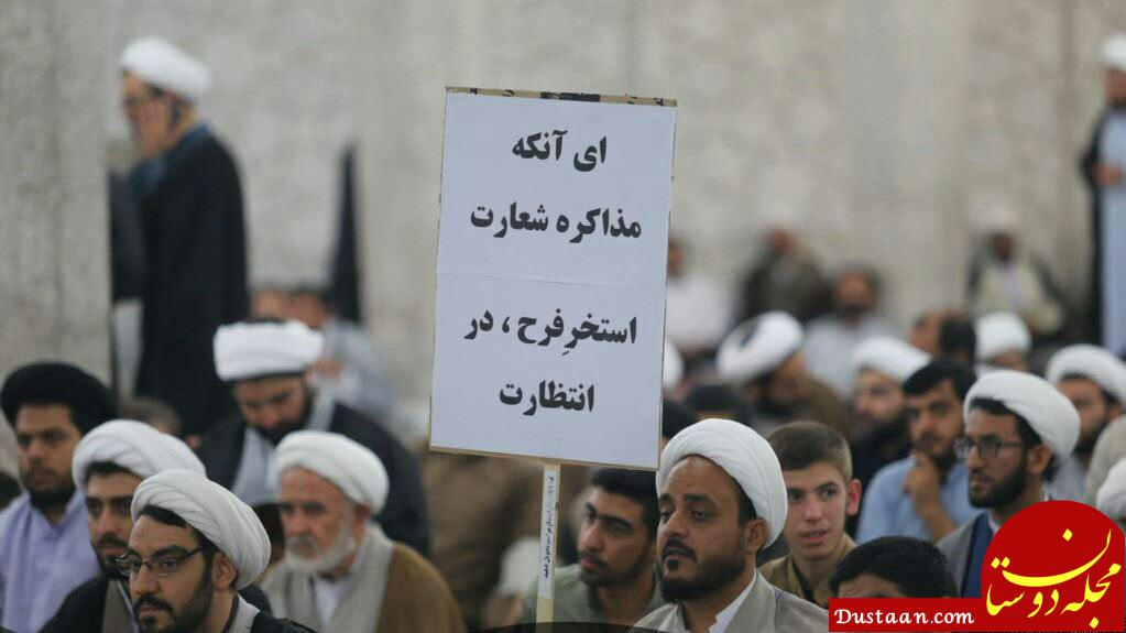 www.dustaan.com انتقاد مراجع تقلید از کدام سخنران مدرسه فیضیه بود