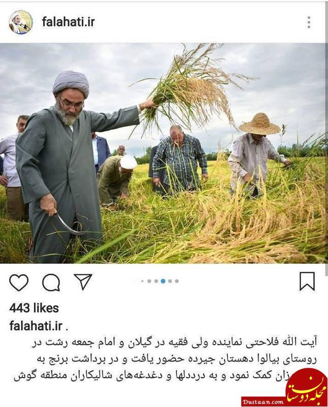 www.dustaan.com اقدام جالب امام جمعه رشت +عکس