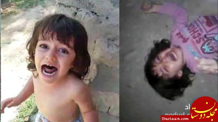 www.dustaan.com جزئیات جدید از شکنجه نازنین زهرای 3 ساله +عکس