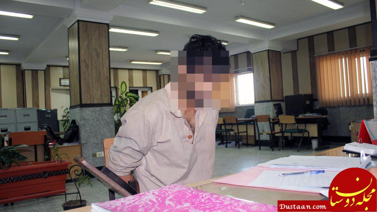 www.dustaan.com تعرض به زن جوان تهرانی در خانه مرد شکلاتی! +عکس