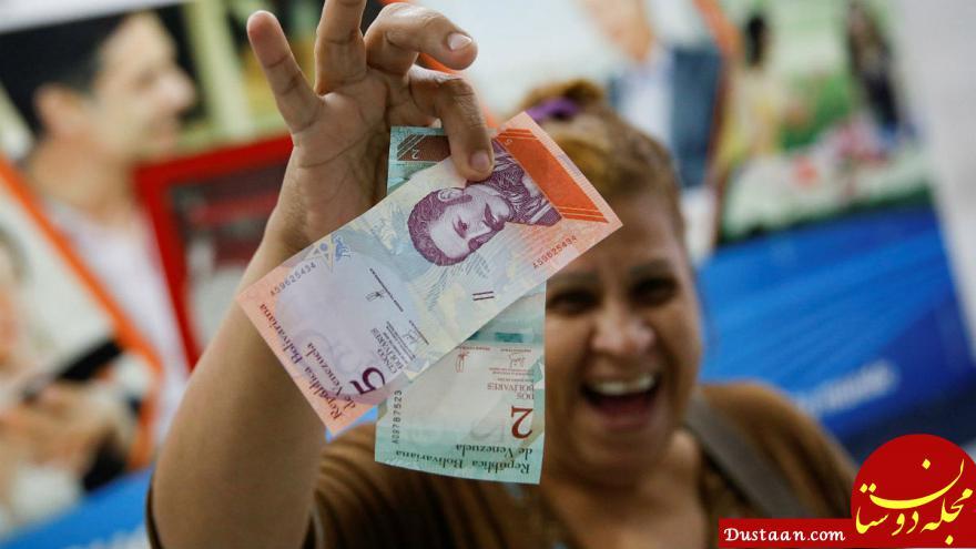 www.dustaan.com اسکناس های جدید ونزوئلایی با حذف 5 صفر