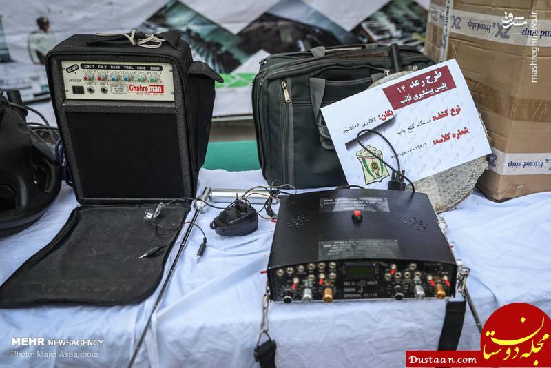www.dustaan.com کشف دستگاه گنج یاب توسط پلیس +عکس