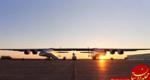 Stratolaunch / بزرگترین هواپیمای عالم توسط مؤسس مایکروسافت به پرواز درمیآید / عکس