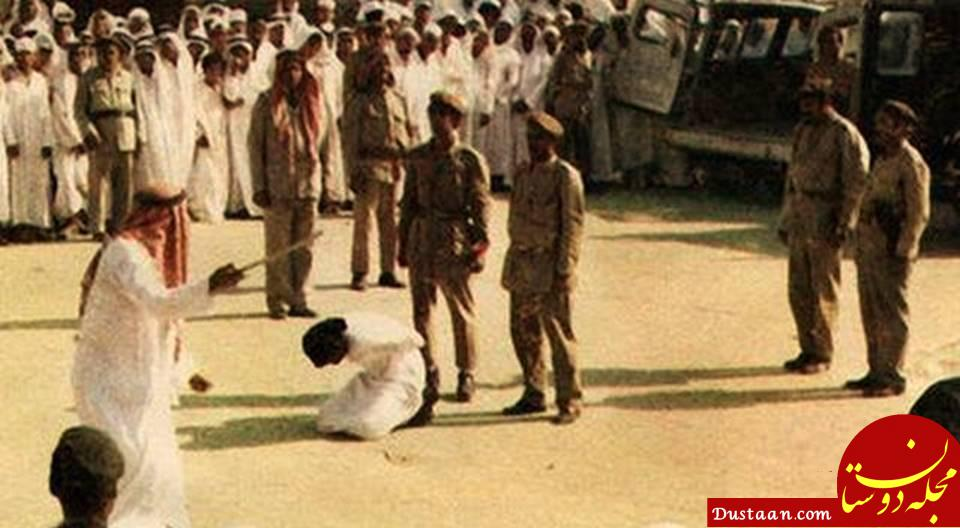 www.dustaan.com انواع و اقسام شکنجه های هولناک، که فقط در عربستان دیده می شود! +عکس