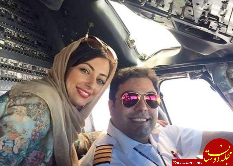 www.dustaan.com نفیسه روشن چرا با خلبان ازدواج کرد؟! +عکس