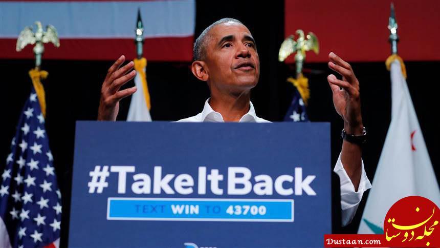 www.dustaan.com اوباما  : حساسیت این دوره از انتخابات بسیار بالاست