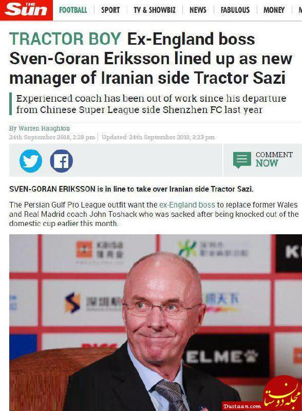 www.dustaan.com سرمربی پیشین تیم ملی انگلیس در راه تبریز؟
