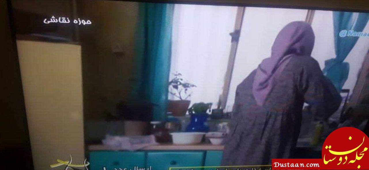 www.dustaan.com این وضعیت تلویزیون! +عکس