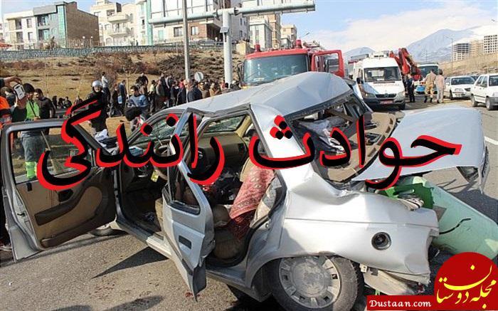 www.dustaan.com ۱۰ کشته و ۳۵ زخمی در ۲ حادثه رانندگی در سیستان و بلوچستان