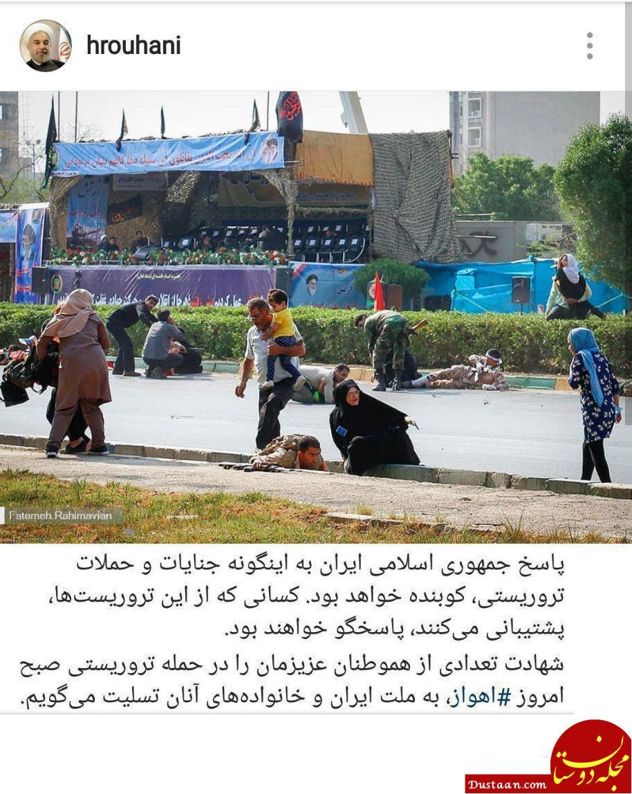 www.dustaan.com روحانی: پاسخ ایران به حملات تروریستی کوبنده خواهد بود