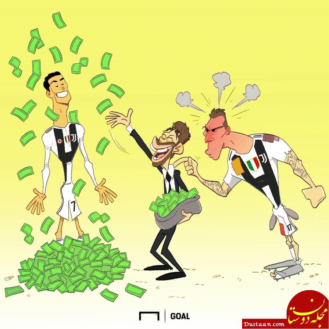 www.dustaan.com دستمزد عجیب رونالدو برای گل نزدن!