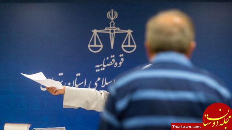 """اولین جلسه دادگاه """"وحید مظلومین"""" امروز برگزار می شود"""
