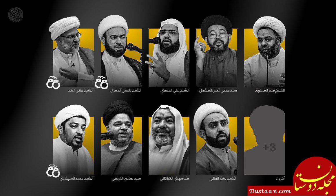 www.dustaan.com افزایش فشارها بر شیعیان بحرین از سوی رژیم آل خلیفه