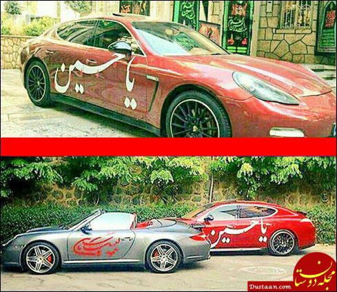 www.dustaan.com خودروهای لاکچری با ماشین نویسی محرم در تهران +عکس