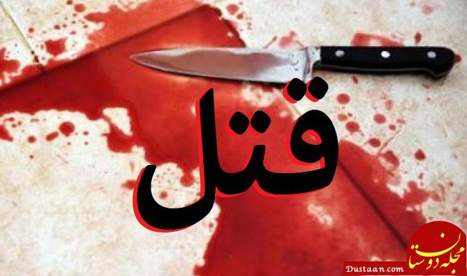 www.dustaan.com قتل همسر باردار توسط دوست دختر مرد هوس باز