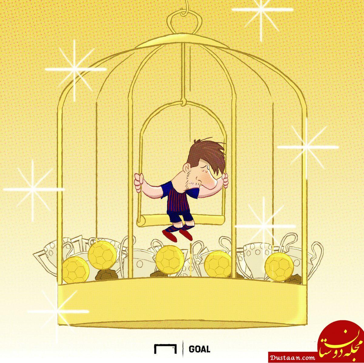 www.dustaan.com زندگی لوکس مسی در یک زندان طلایی! +عکس