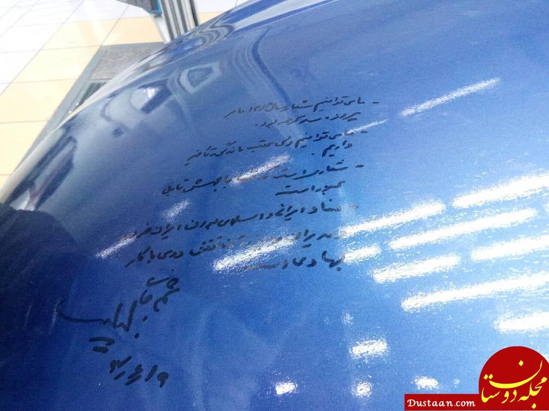 www.dustaan.com نوشته یادگاری شمخانی بر یکی از محصولات آینده ایران خودرو +عکس
