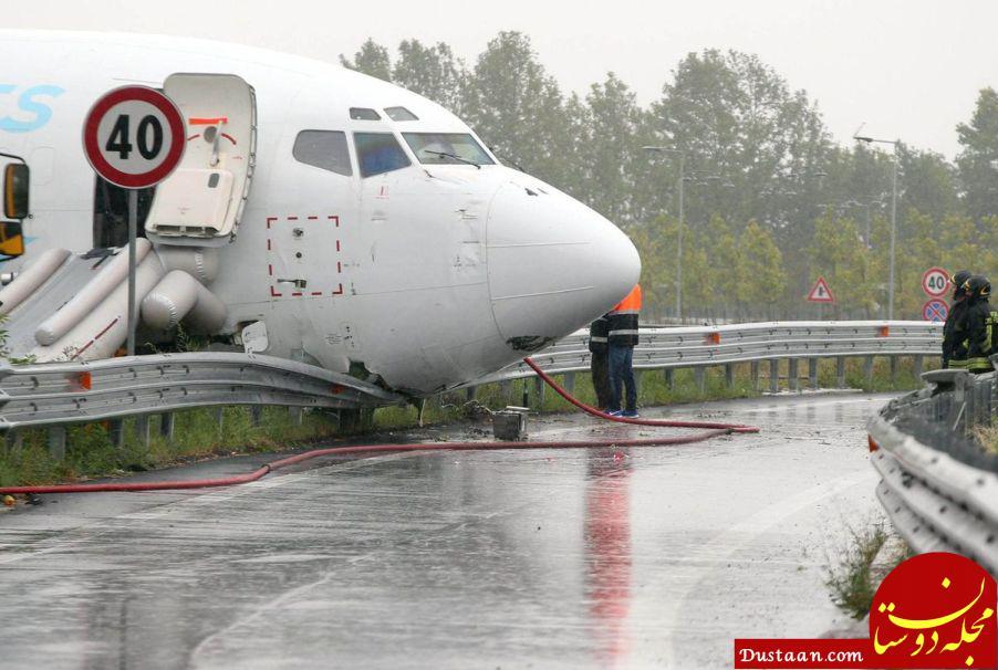 www.dustaan.com حادثه در فرودگاه سوچی/ 18 نفر مصدوم شدند +عکس