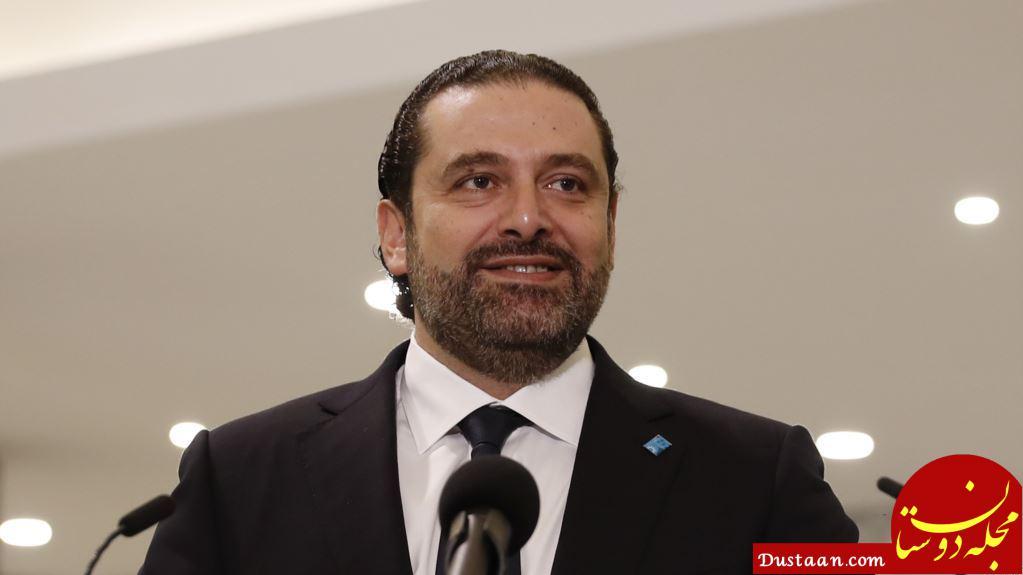 www.dustaan.com سعد حریری: رابطهام با عربستان عالی است