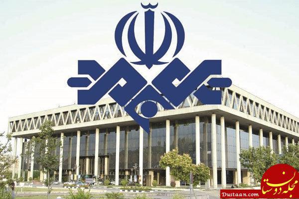 www.dustaan.com قانون منع به کار گیری بازنشستگان رییس صداوسیما را بیکار می کند؟