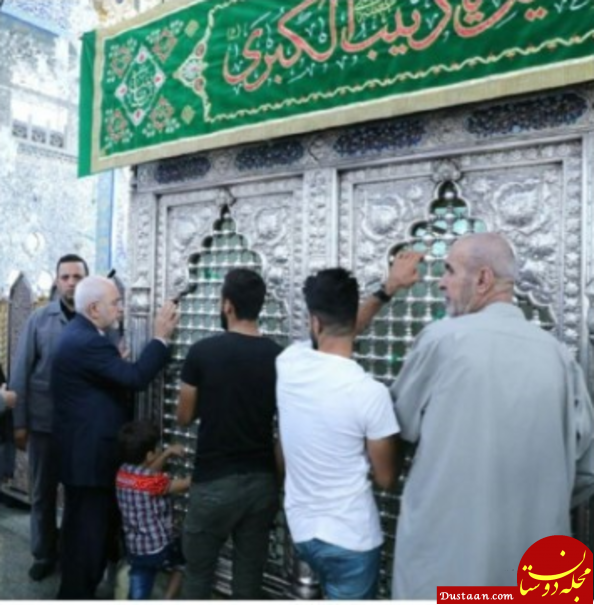 www.dustaan.com ظریف در حرم حضرت زینب (س) +تصاویر