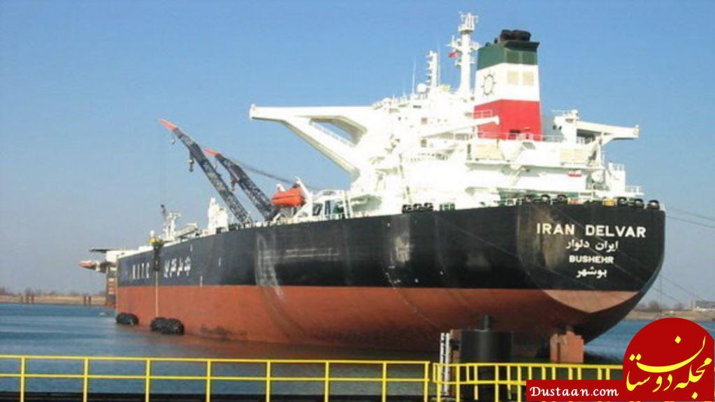 www.dustaan.com رویترز: دولت هند مجوز واردات نفت ایران با نفتکشها و بیمه ایرانی را صادر کرد