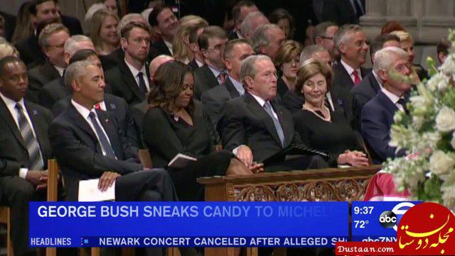 www.dustaan.com حرکت عجیب بوش پسر در مراسم خاکسپاری مک کین! +عکس