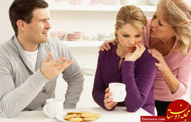 www.dustaan.com چگونه رابطه مان را با مادر شوهر بهتر کنیم ؟!