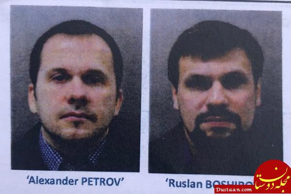www.dustaan.com انگلیس دو تبعه روس را به ترور اسکریپال متهم کرد +عکس