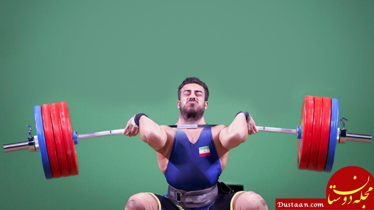 www.dustaan.com کیانوش رستمی از تیم ملی وزنه برداری کنار گذاشته شد