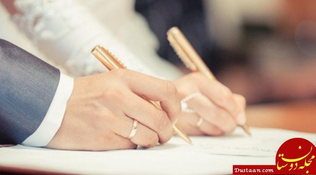 www.dustaan.com فریب در ازدواج چیست و چه مجازاتی دارد؟