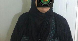 خطرناک ترین زن داعشی به چنگ نیروهای عراقی افتاد +عکس