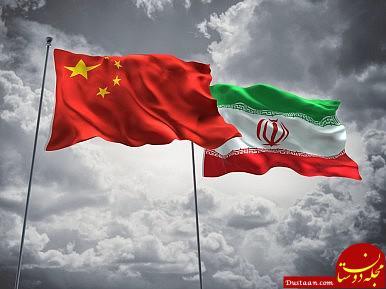 www.dustaan.com واردات نفت چین از ایران رکورد ۴ سال اخیر را شکست