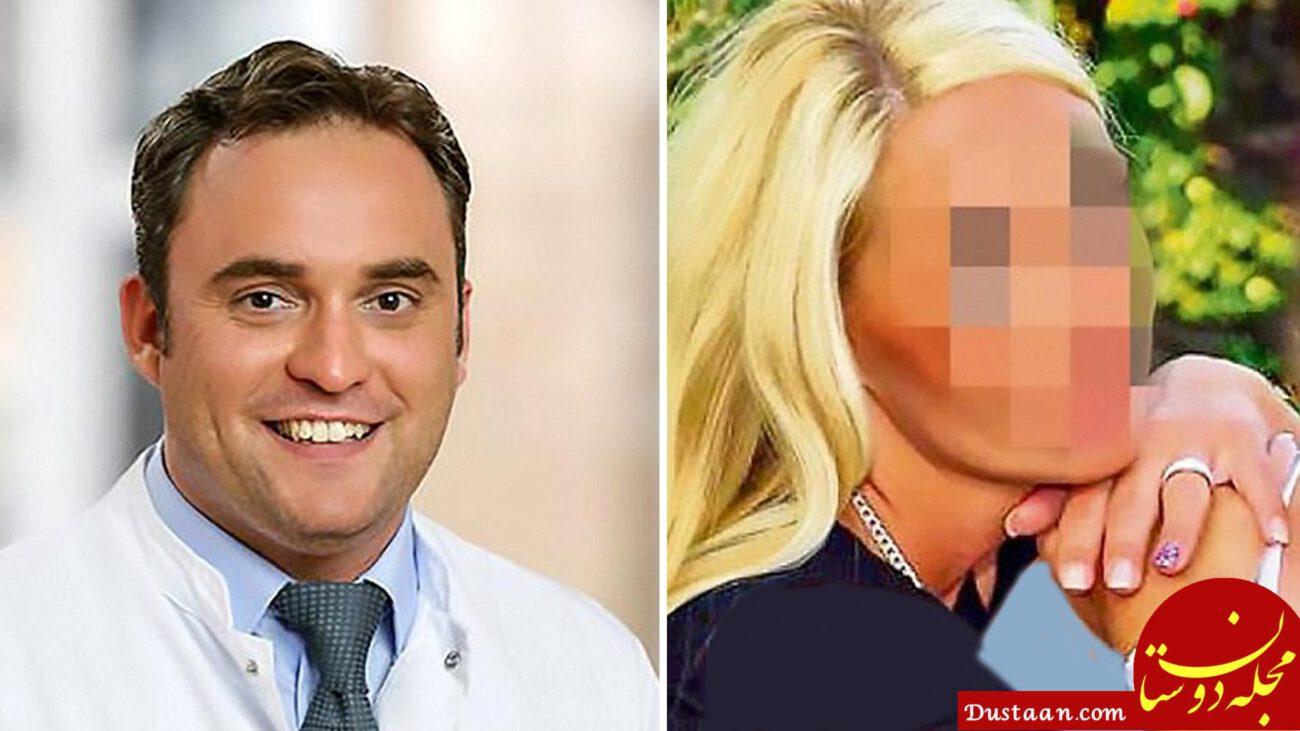 www.dustaan.com رابطه نامشروع پزشک زیبایی با بیمارش/ منشی وقتی فهمید پلیس خبر کرد + عکس
