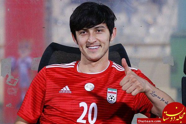 www.dustaan.com سردار آزمون از شب بازی با اسپانیا ناراحت است؟