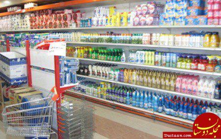 www.dustaan.com مشاهدات یک شهروند: مردم نیمه شب به فروشگاه حمله کردند دستمال کاغذی و شوینده بخرند