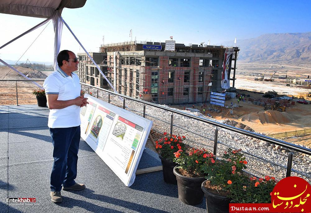 www.dustaan.com بازدید سیسی از پایتخت جدید مصر +تصاویر