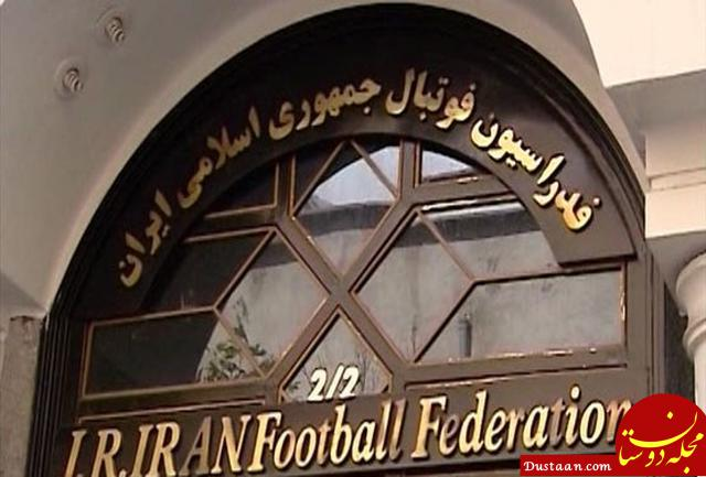 www.dustaan.com بانک مرکزی به فدراسیون فوتبال ارز دولتی نمی دهد