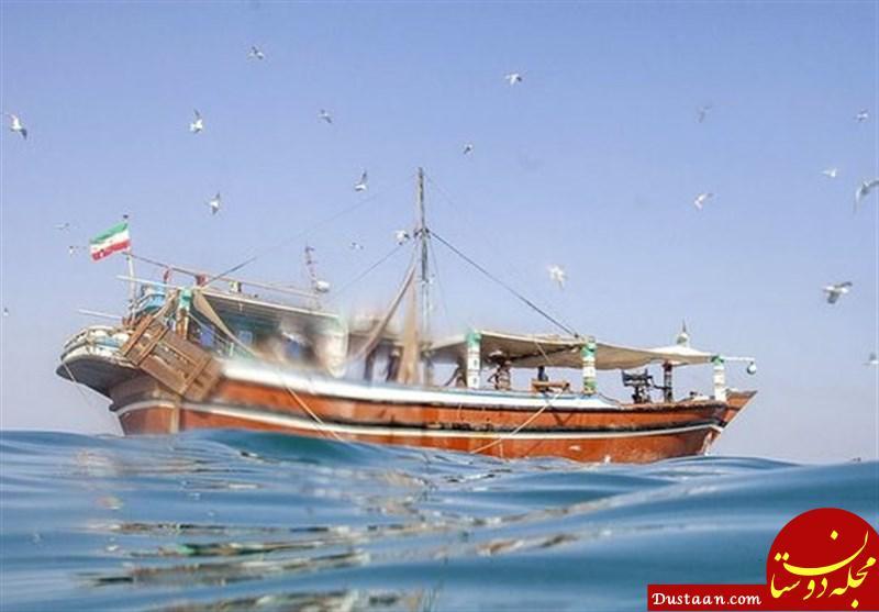 www.dustaan.com پلیس ساحلی امارات صیادان بوشهری را دستگیر کرده است