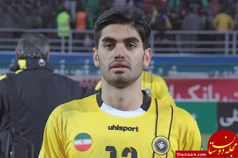 www.dustaan.com بند عجیب و غریب در قرارداد بازیکن استقلال!