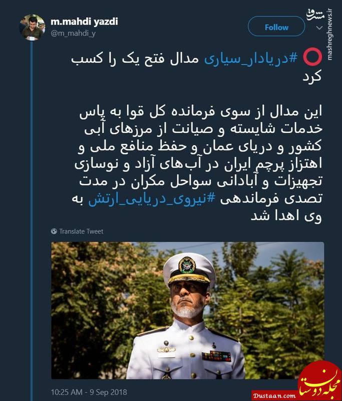 www.dustaan.com طرح نشان فتح چیست؟ +تصاویر