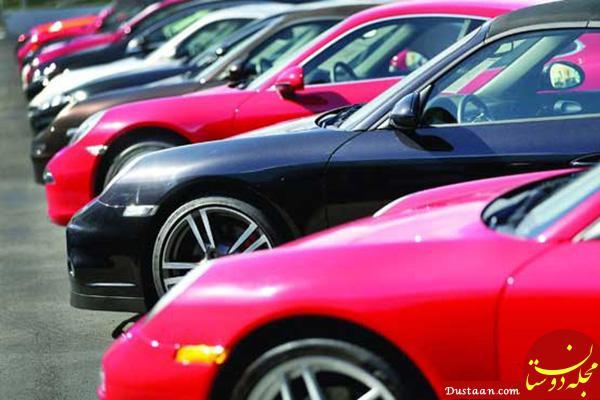www.dustaan.com کاهش 30 درصدی قیمت خودروهای خارجی با آزادسازی واردات
