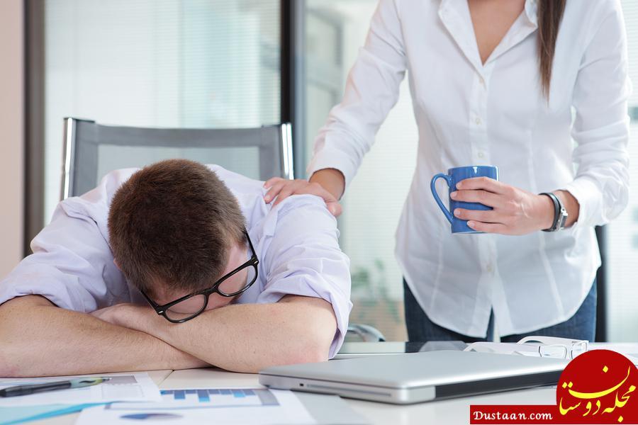 www.dustaan.com احساس زیاد خواب آلودگی در طول روز نشانه چه بیماری است؟