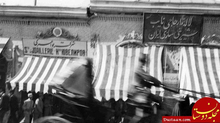 www.dustaan.com قنادی حاجی نایب در تهران قدیم +عکس