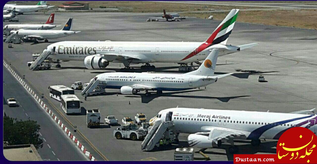 www.dustaan.com قطع همکاری با رییس ایستگاه هواپیمایی قشم ایر در فرودگاه مشهد