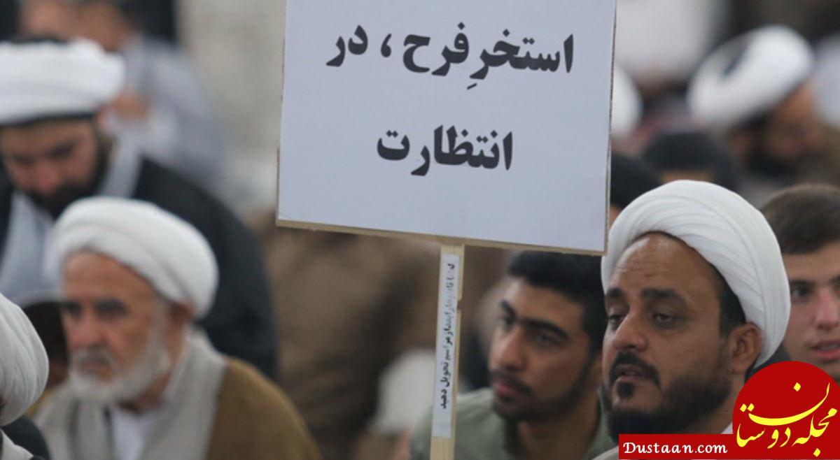 www.dustaan.com روزنامه اصولگرا: 5 طلبه بخاطر آن پلاکارد کذایی دستگیر شدند؛ وحدت وحدت که روحانی می گوید، این است؟