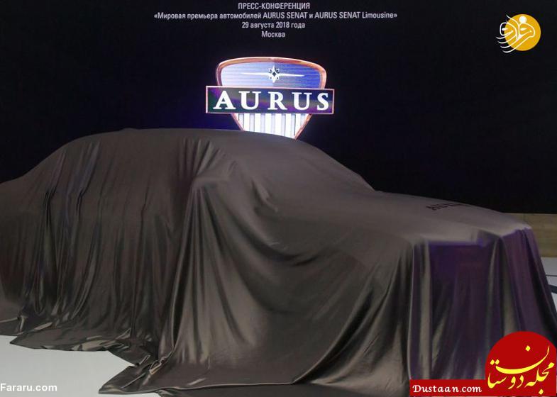 www.dustaan.com فروش نمونه کوچک خودرو شگفت انگیز پوتین +تصاویر