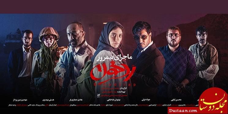 www.dustaan.com قسمت دوم «ماجرای نیمروز» کلید خورد +عکس