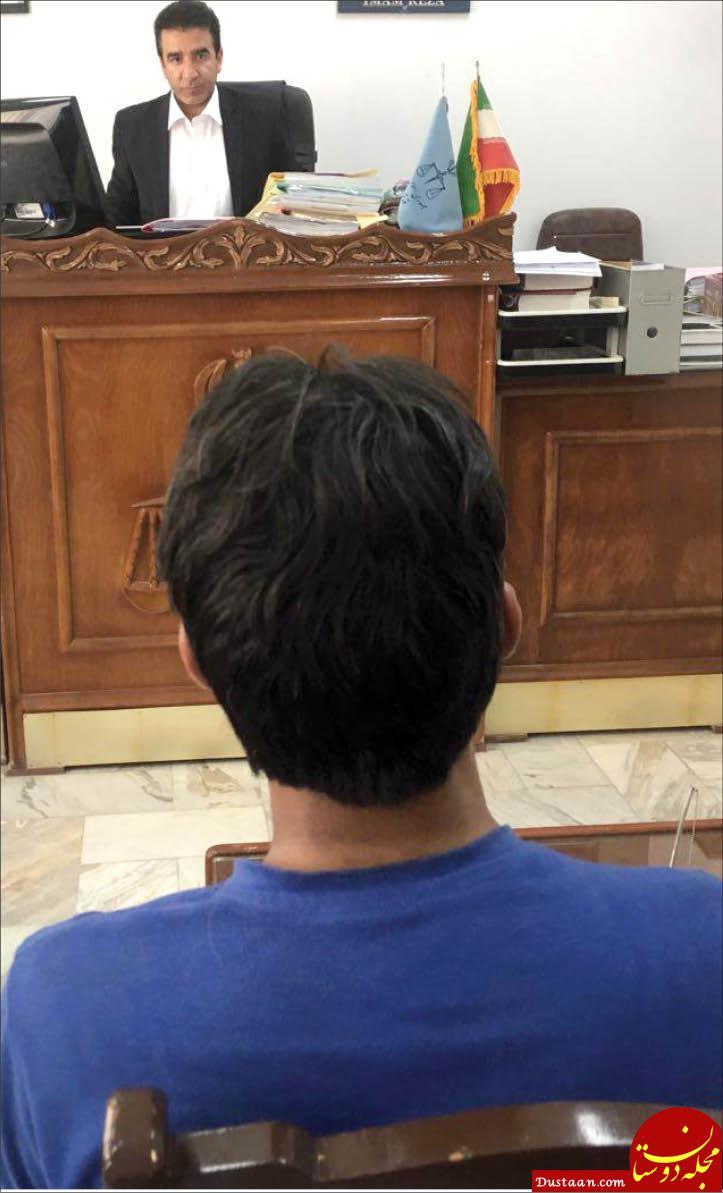 www.dustaan.com اعترافات تکان دهنده قاتل 30 ساله در مشهد +تصاویر