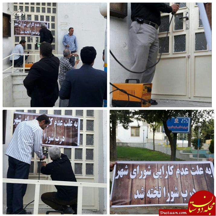 www.dustaan.com مردم بروجرد در شورای شهر را تخته کردند! +تصاویر